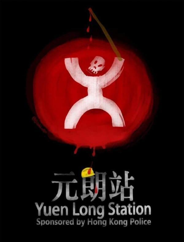 20190722-yuen long.jpg