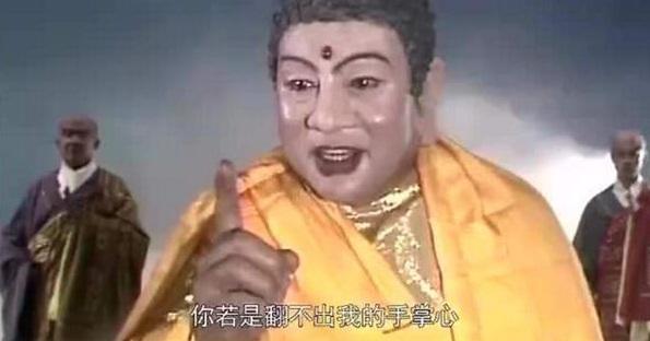 20190725 buddha.jpg