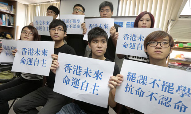 20190725 hong kong university student.jpg