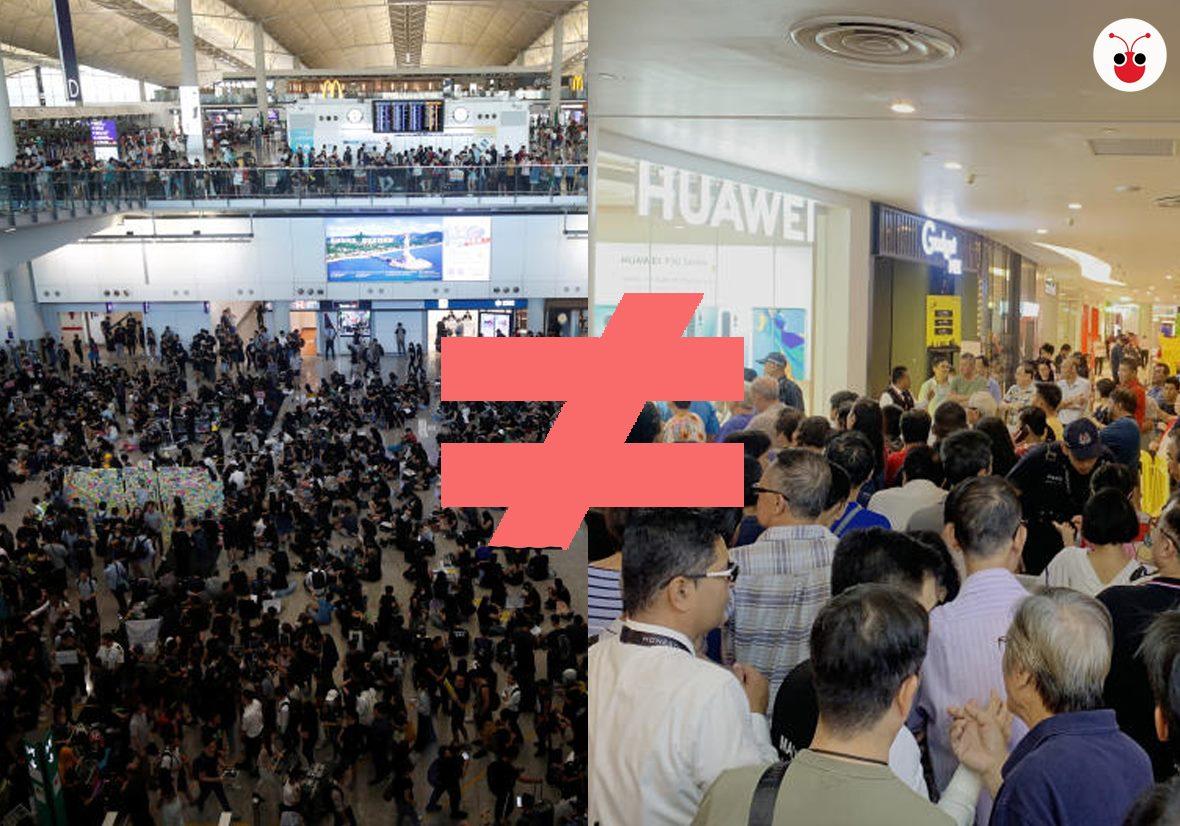 260719 hk vs huawei v3.jpg