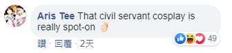 20190731 comment 1.png