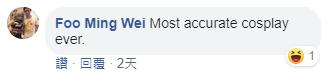 20190731 comment 2.png