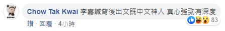 20190816 comment 2.png