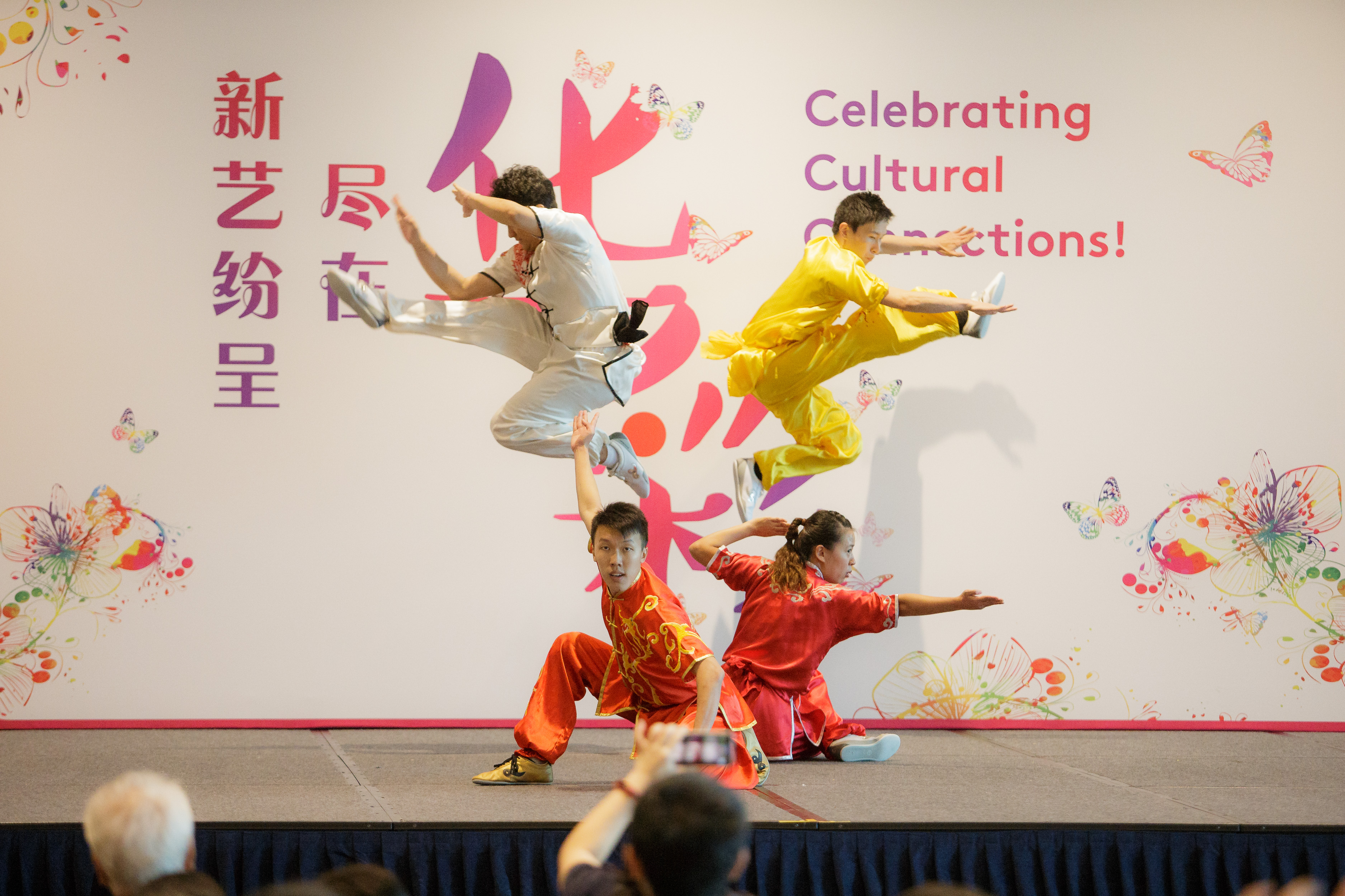 20190819 Singapore Chinese Cultural Centre 1.jpg