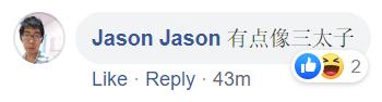 Jason Jason - san taizi.png