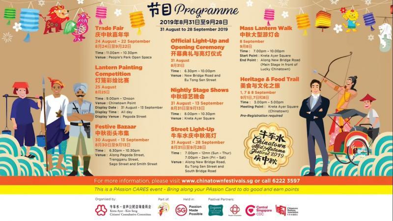 Mid-autumn festival programme.jpg