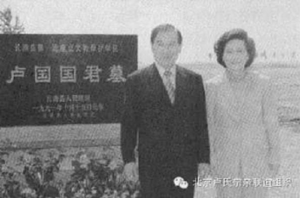 20190822-Koream Ex-president.jpg