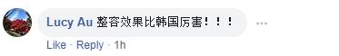 commentkorea.png