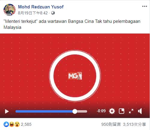 20190828 Screenshot.png