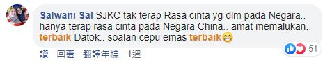 20190828 comment 3.png