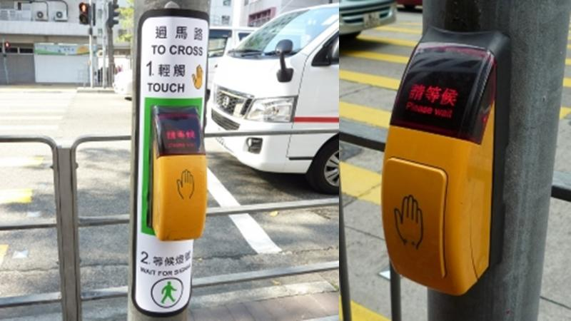 20190910-Pedestrain Crossing in HK.jpg