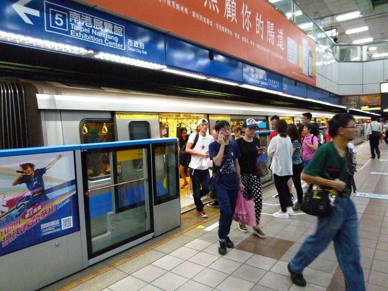 20190917 metro.jpg