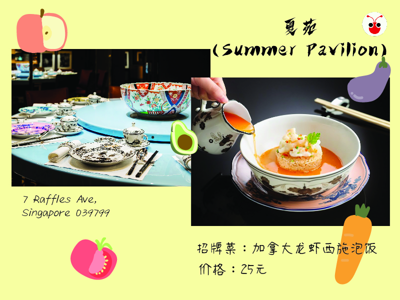 summer pavilion-100.jpg