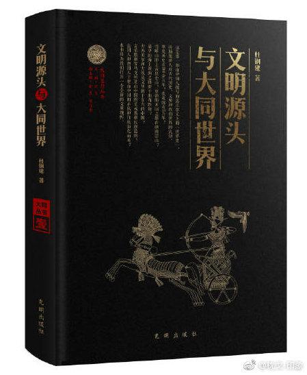 20190919-book.jpg
