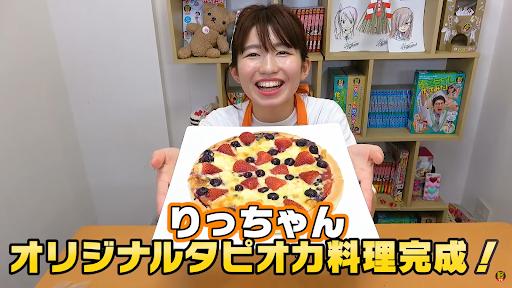 20190920 草莓披萨.png