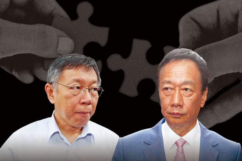 20190925-Guo and Ke.jpg
