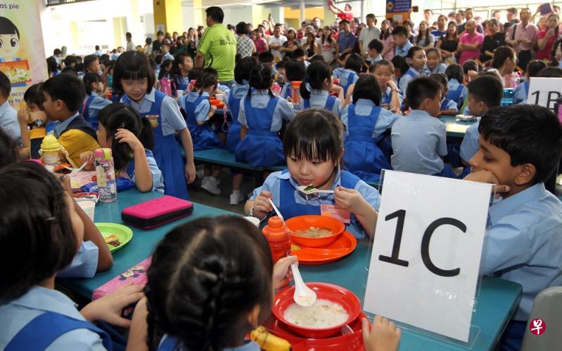 20180326_canteen.jpg