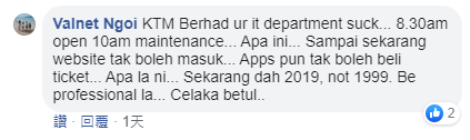20191002 comment 4.png