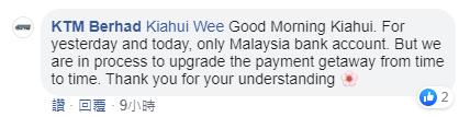 20191002 comment 9.png