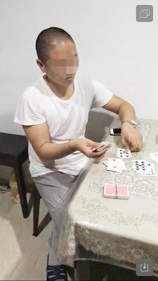 20191017-gamble.jpg