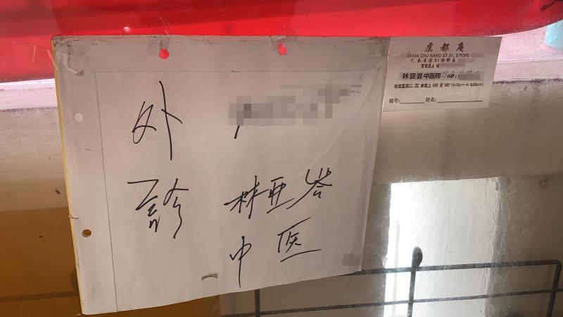 向咸猪手say no.