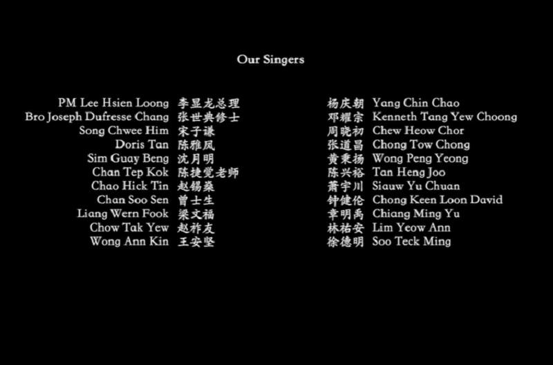 20191015-Our Singers.jpg