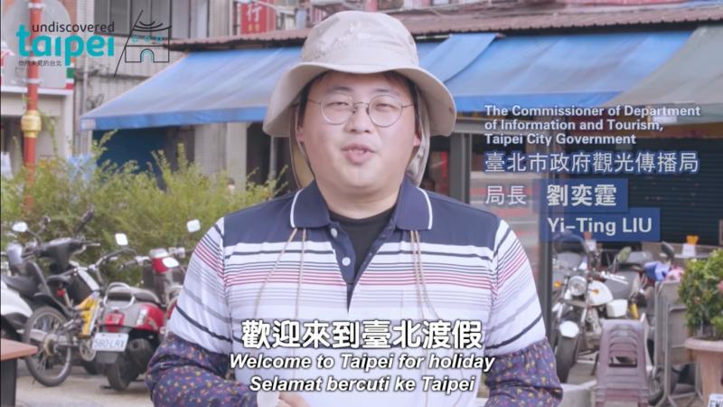 20191015-Taipei Tourism.jpg