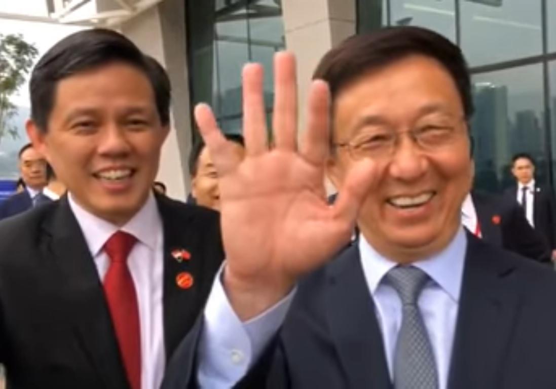 20191016-han zheng.jpg