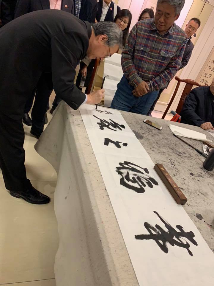 20191018-calligraphy.jpg