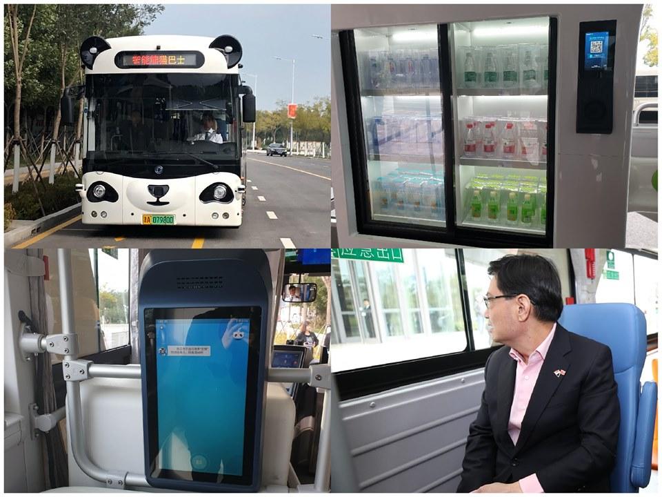 20191018-panda bus.jpg