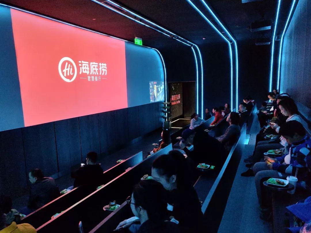 20191021 中国玩游戏.jpg
