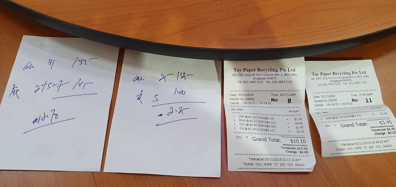 20191105 total receipt.jpg