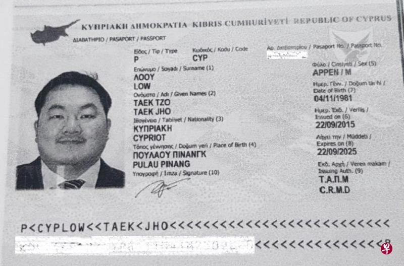 20191107-Jho Low Passport.jpg