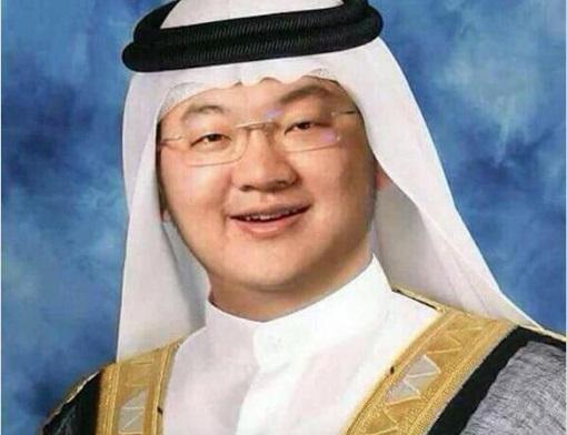 20191107-UAE Jho Low.jpg