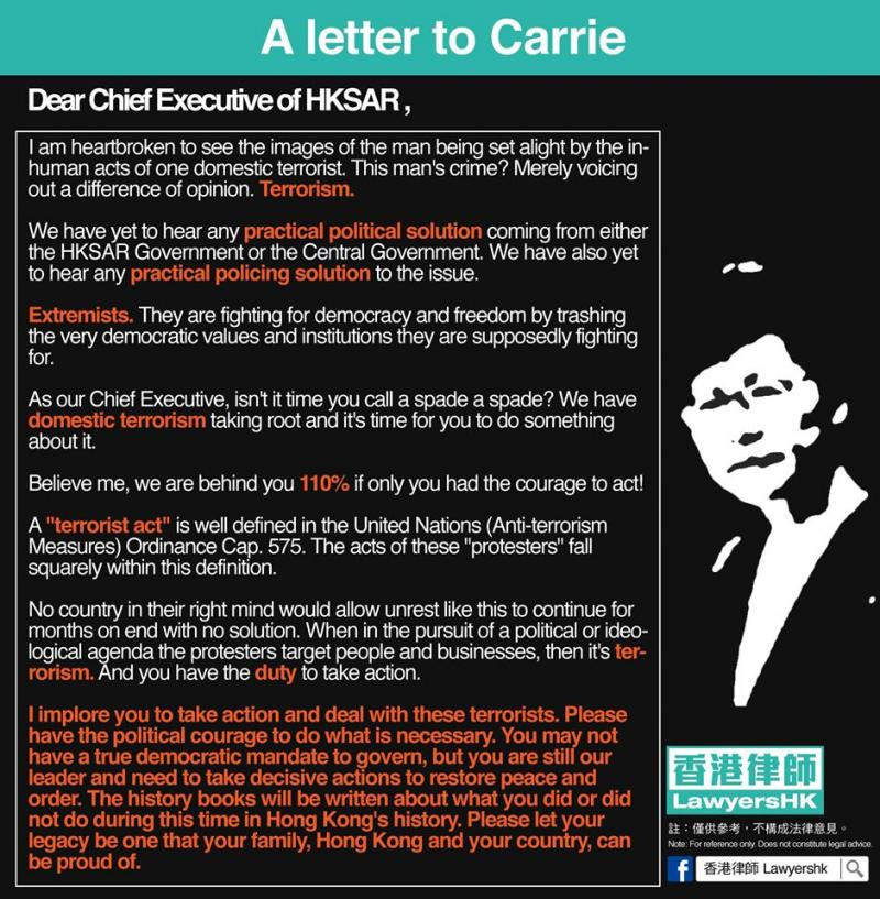 20191113-letter to Carrie Lam.jpg