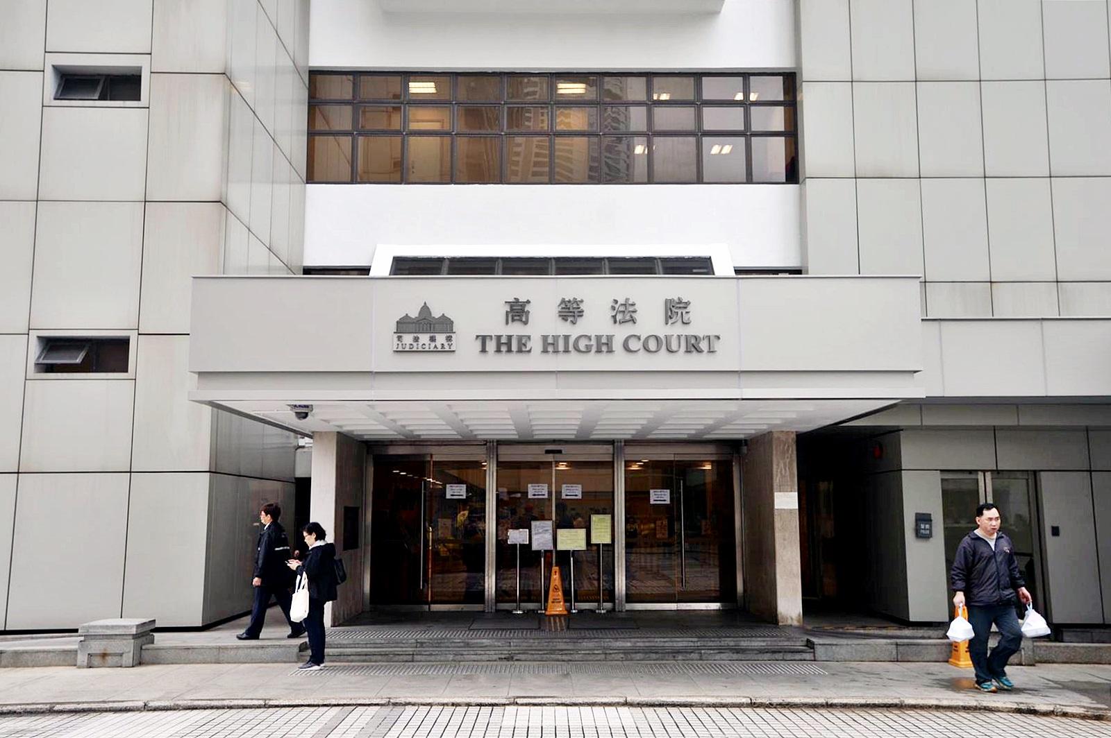 20191118 high court.jpg