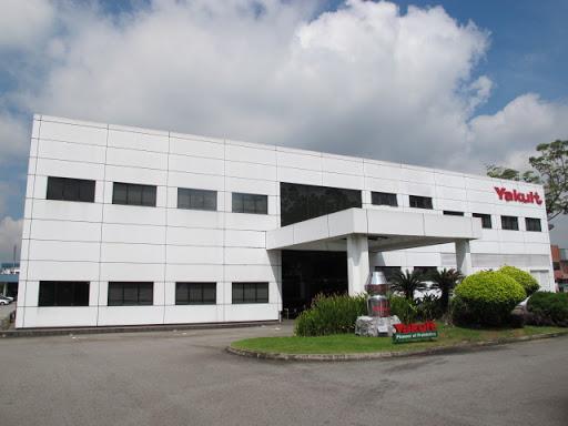 20191122 yakult factory.jpg