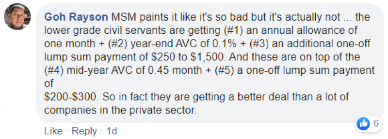 20191203-civil servants better off.png