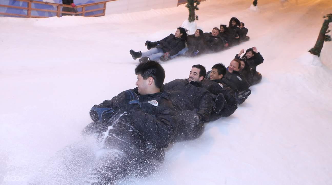 SnowCitySingapore.jpg