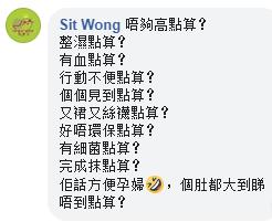 20191206-comment.png