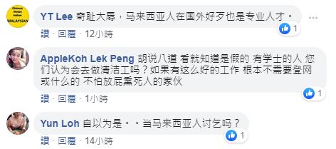 20191209 comment 1.png