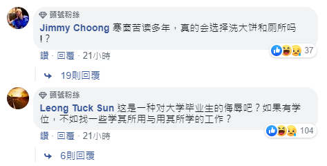 20191209 comment 2.png