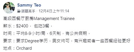 20191209 job 2.png