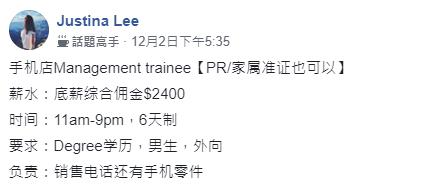 20191209 job 4.png