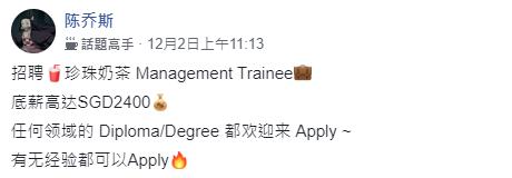 20191209 job 5.png