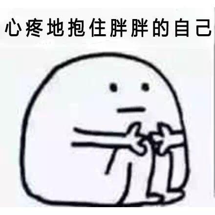 20191219-meme.jpg