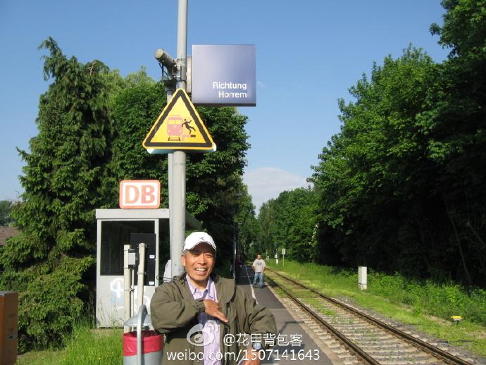 原本要从科隆去波恩,结果搭错车。也因为这个经验,张广柱学会了看德国.jpg