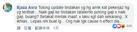 20191223 comment 10.png