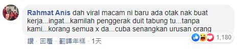 20191223 comment 12.png
