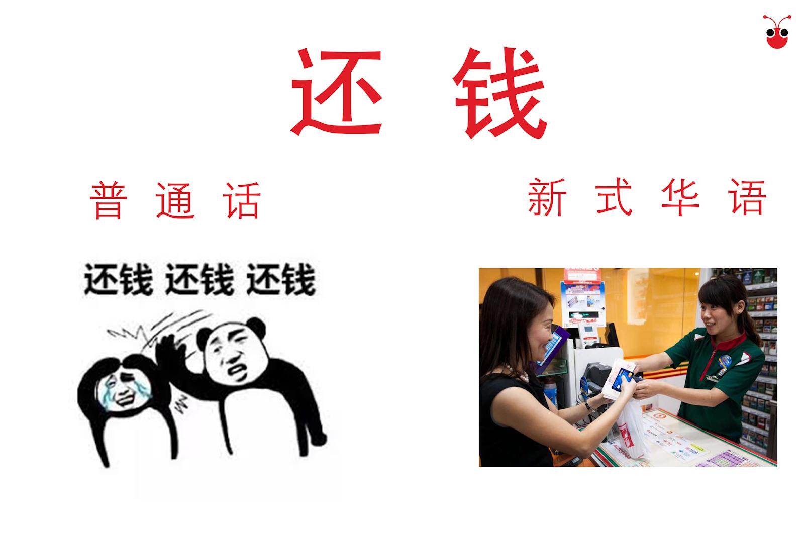 huanqian.png